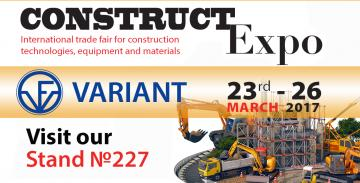 Construct Expo 2017